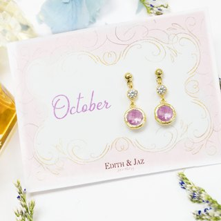 Edith&Jaz•Birthstone with CZ Collection-Pink Tourmaline Quartz(Oct)Earrings