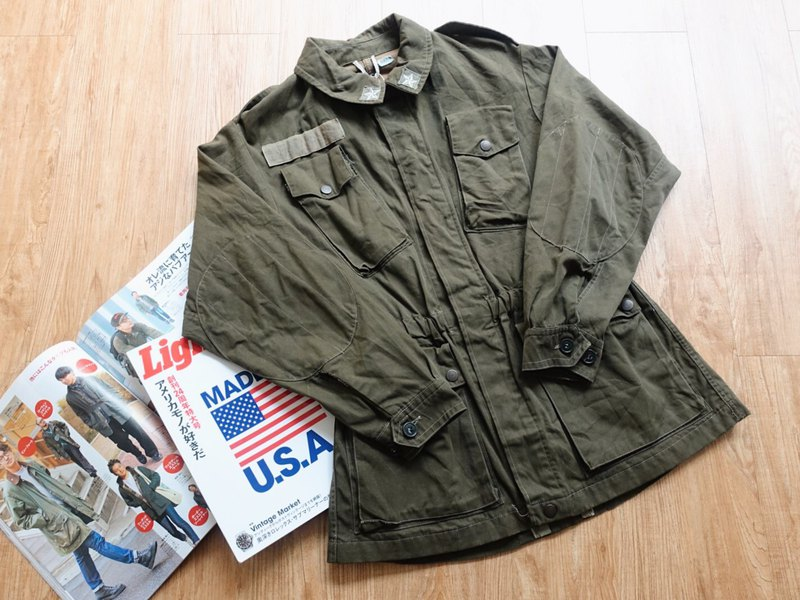 Vintage Military / World War II Italian Army Field Battle Jacket no.6 tk