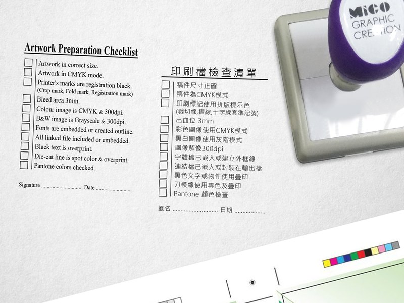 Artwork preparation check list self ink stamp, great tool for graphic designer