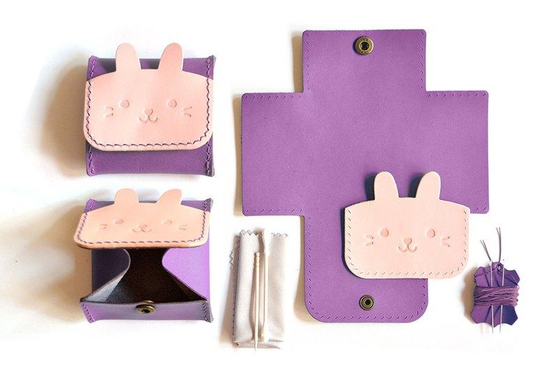 Fading Mist 兔子方形零錢包皮革材料包