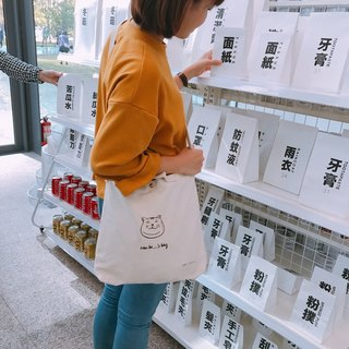 Who is the bag - Shoulder canvas bag