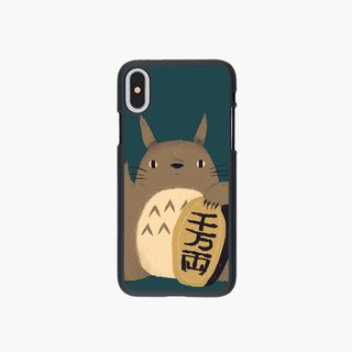 Phone Case - luckytotoro