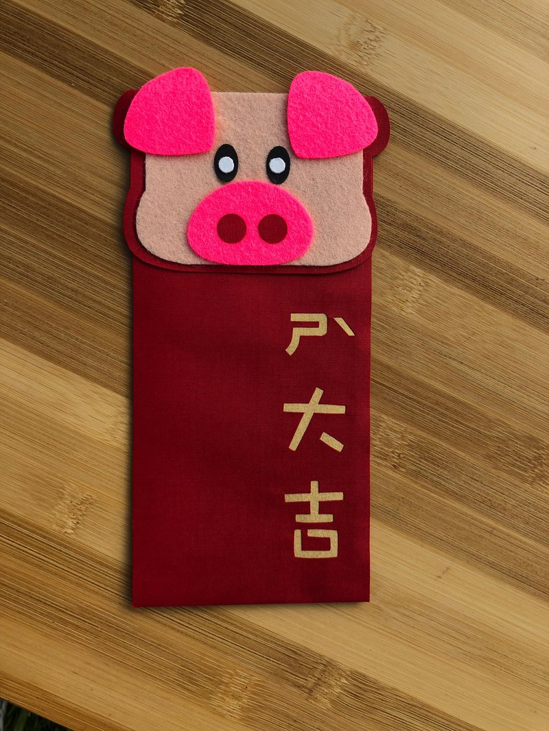 2019 Year of the Pig Creative Red Bags Pigs