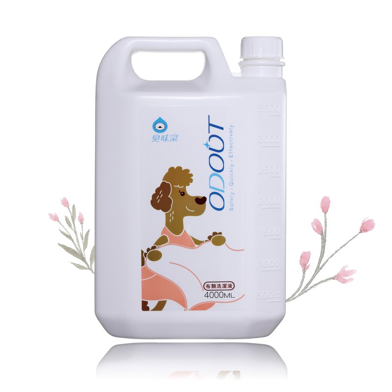[Dog] Cloth Cleaning Liquid 4000ml