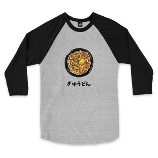 Niuqiu - gray / black - seven-point baseball T-shirt