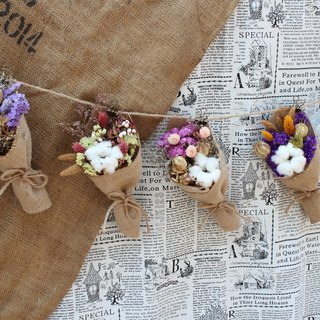 - Floria Kiss - Burlap Shaped Bouquet