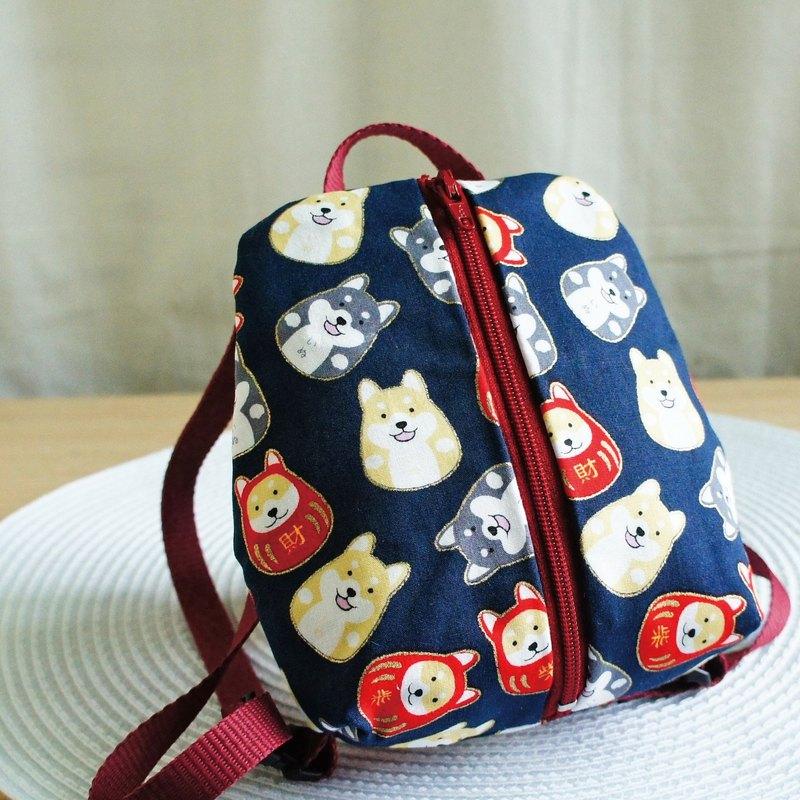 Lovely【柴柴發財寵物後背包】可調整肩背帶自背包、深藍