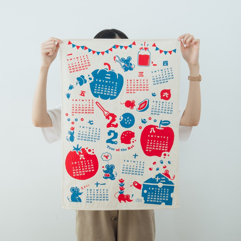 Annual calendar tea towel / limited color / 2020 mouse to treasure / red and blue