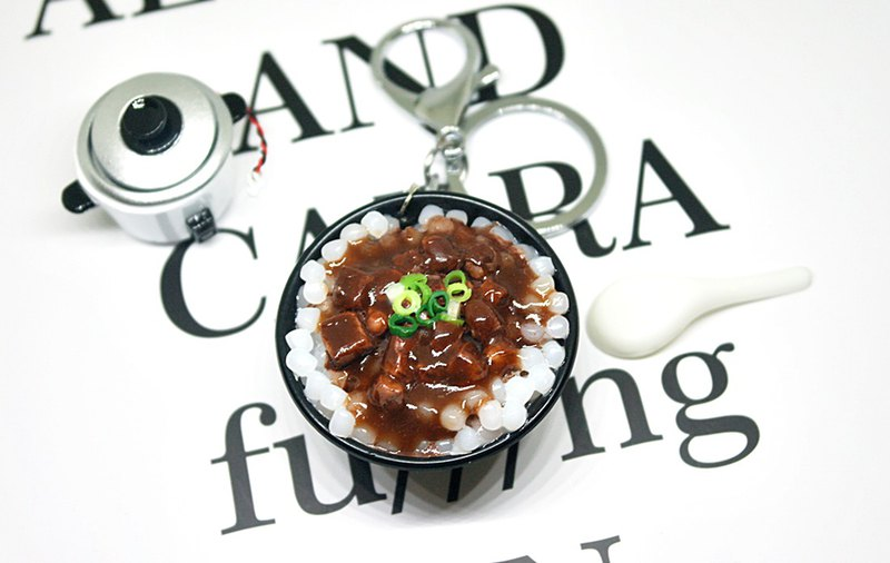 =>Clay Series-Good Lu Meat Rice-Key Ring#Pendant#Bag Accessories-Limit*1