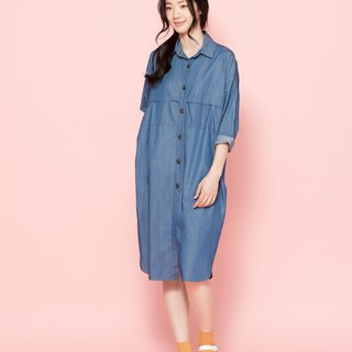 Denim long shirt 122J701
