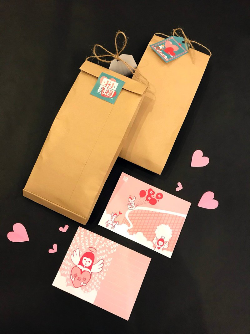 Valentine's Day Limited - Small fresh sweet package with a small card