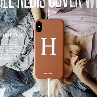 Caramel Coffee H Letter Phone Case