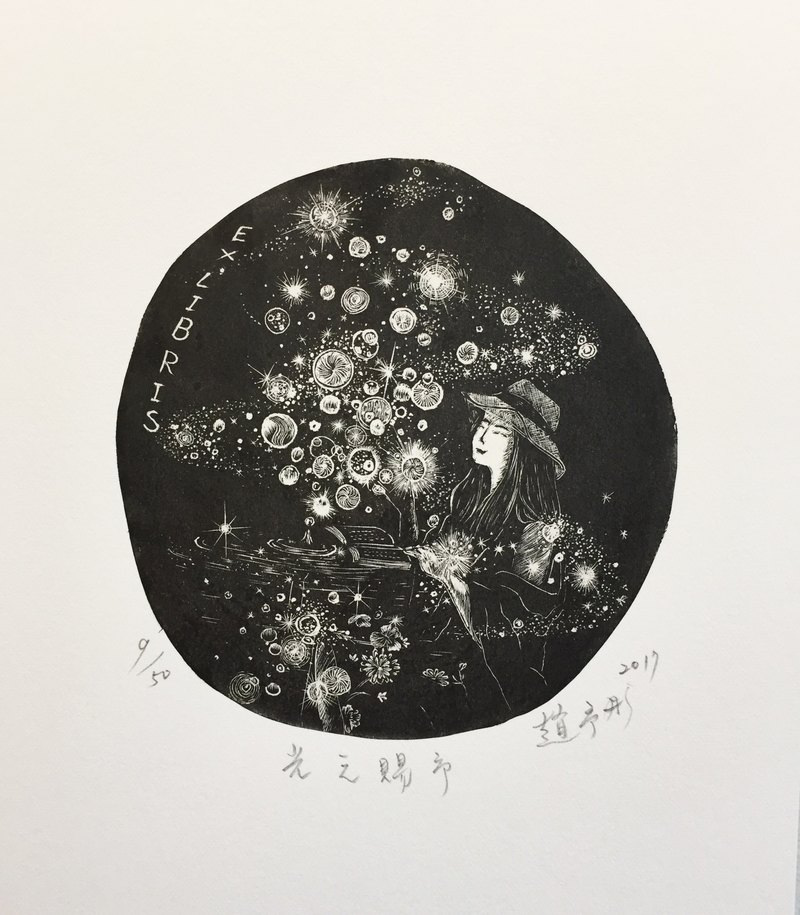 The original print - the gift of light - Zhao Yu Tong