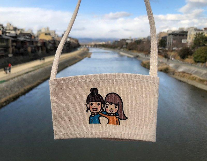 好朋友 閨蜜 搭肩搖 環保杯袋 飲料袋