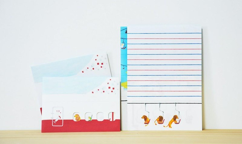 Letter writing set/Lion chairlift
