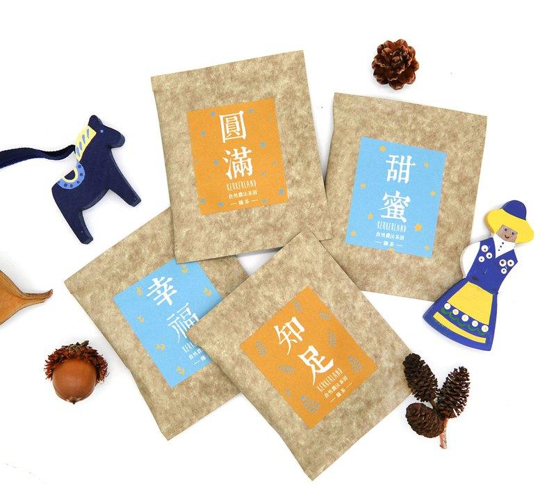 自然農法綠茶茶包-祝福系列-四包一組