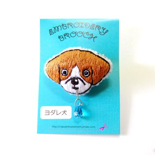Shimmering Yodare's Embroidery Brooch Beagle