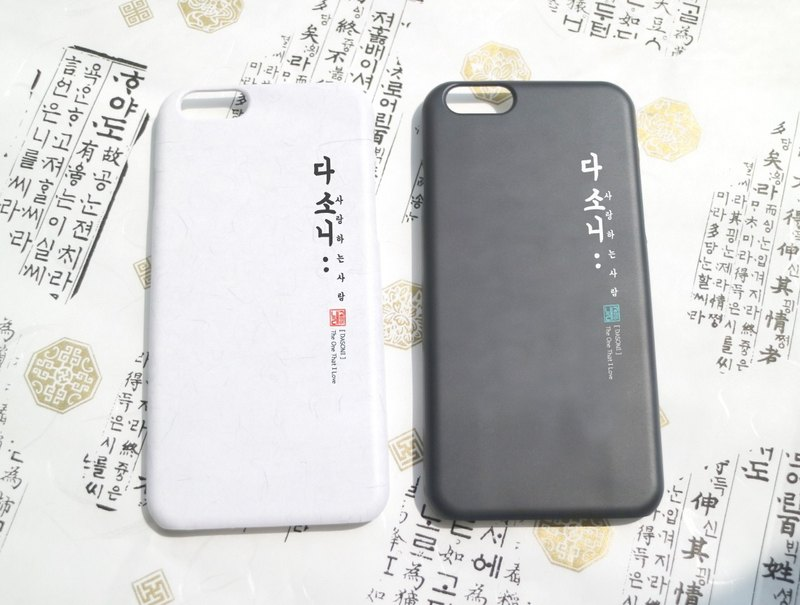 sports shoes c786b 8d650 Pure Korean Letters Phone case, Iphone case, Couple case, original design