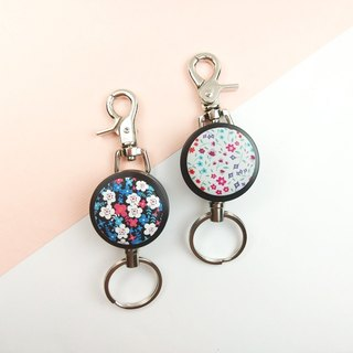 i Good slip key ring series - summer new (two models) - pure white flower personality wildflower