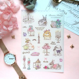 Rococo Bunny - Gold foil and paper stickers