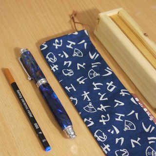 Handmade pen _ Javanese Peacock Ball Pen