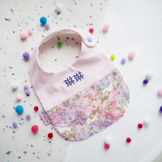 """Togetherness"" Handmade Name Embroidery Baby Bib - Purple Unicorn"