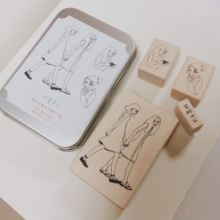You and me Rubber Stamp set