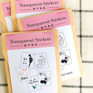 Good joy: Transparent stickers 5 in 1