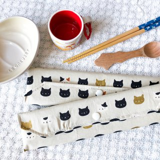 貓咪防水餐具袋 | Cats Waterproof Cutlery Bag
