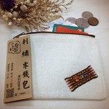 刺繡復刻版零食零錢包-大波露巧克力