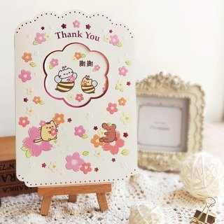 Dollmei meters Thank You Card Greeting Cards 03 _ _ _ cherry cute kitty cats _ greeting cards (color)