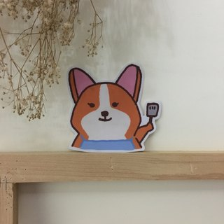 """Art of fish"" Corgi daily starter medium waterproof stickers-SM0070"