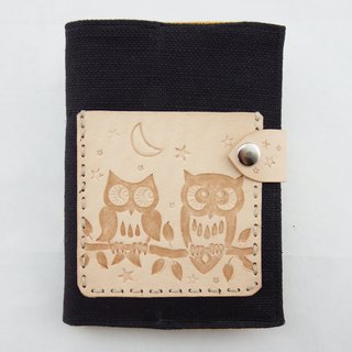 Owl's blessing (shadow carving) leather wine bag cloth notebook book book book cover (plus gift leather bookmark)