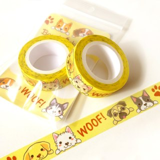 Dogs Washi Tape - Deco Tape - Planner Accessories