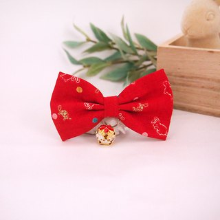 Tortoise and Rabbit Traveling Cat Mini Dog Small Dog Bow Decoration Collar