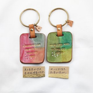 A pair of twinkle little star leather keychains - Little prince - Peach / Green color
