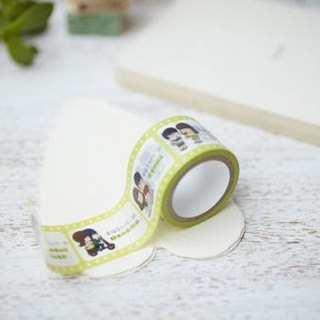 Aida & Qi Qi paper tape - happiness is with you (30mm * 7M) (9AAHU0004)