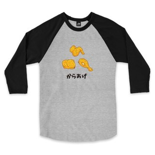 Fried Chicken - Gray / Black - Seven Sleeve Baseball T-Shirt