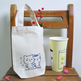 Canvas Big Drink Bag Small Series - Take a walk together to print the handle bag