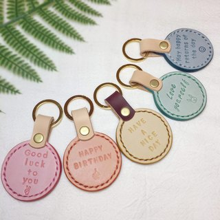 Valentine's Day gift round leather key ring customized single (free double-sided lettering \16 color optional)