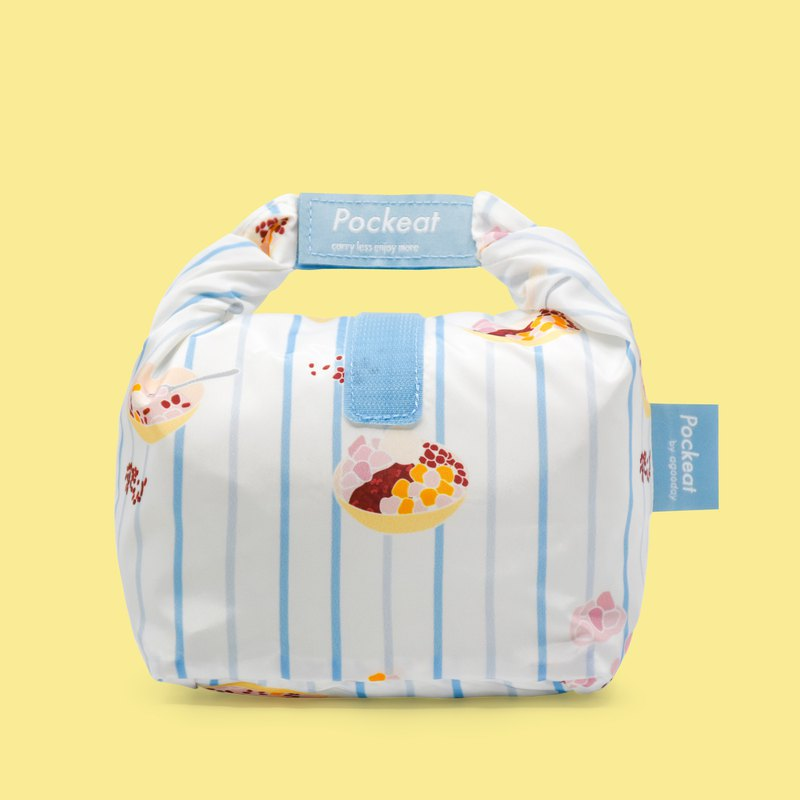 Good day | Pockeat green food bag (small food bag) - round ice