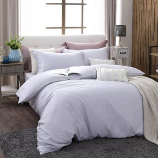 (Increase) Natural Solid Color Lavender Purple Grey - Silver Fiber 60 Tencel Dual-use Bed Pack Four Pieces 100%