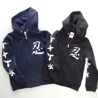 Ninja 忍 Kanji-printed Kids Zip-up Foodie Black