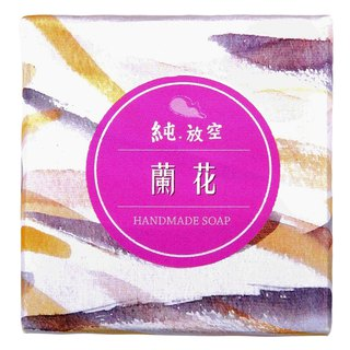 Orchid Planting Beauty Handmade Soap