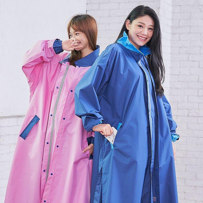 【防水雨衣】時尚高機能風雨衣2.0版 網路熱銷款