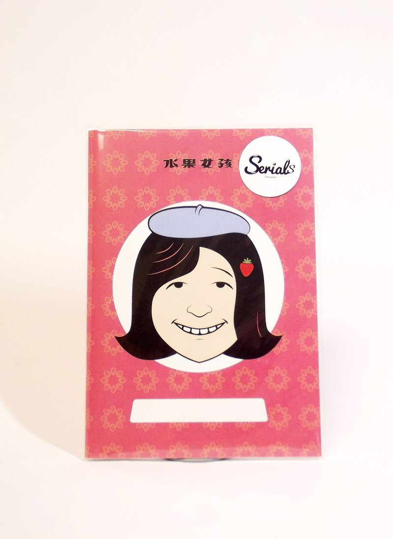 Strawberry Girl - Riding Nail Blank Notebook