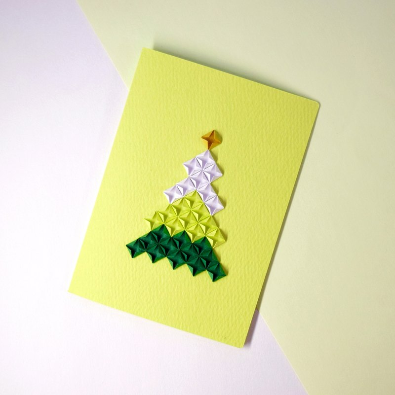 Limited Christmas tree turquoise origami art Christmas card