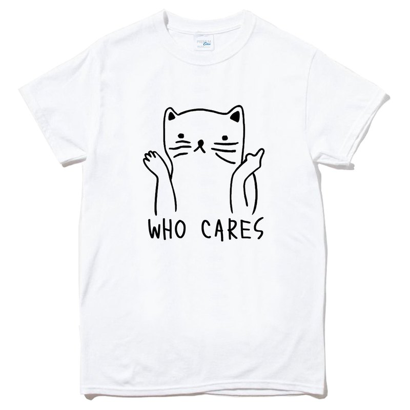 Who Cares Cat # 2 Neutral Short Sleeve T-Shirt White Shiba Inu Dog Cat Hair Kids Animals Cute Fun
