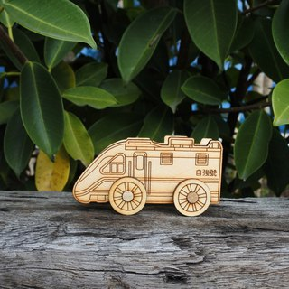 Lei carved wooden DIY tenon train (self-strengthening) New Year Spring Festival office practical birthday commemorative gift 2018 Happy New Year!