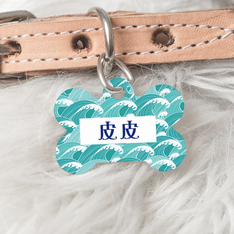 Customized Pet Identification Cards-Chinese and English Double-sided Customization-Ocean Waves / Pet Fashion Accessories